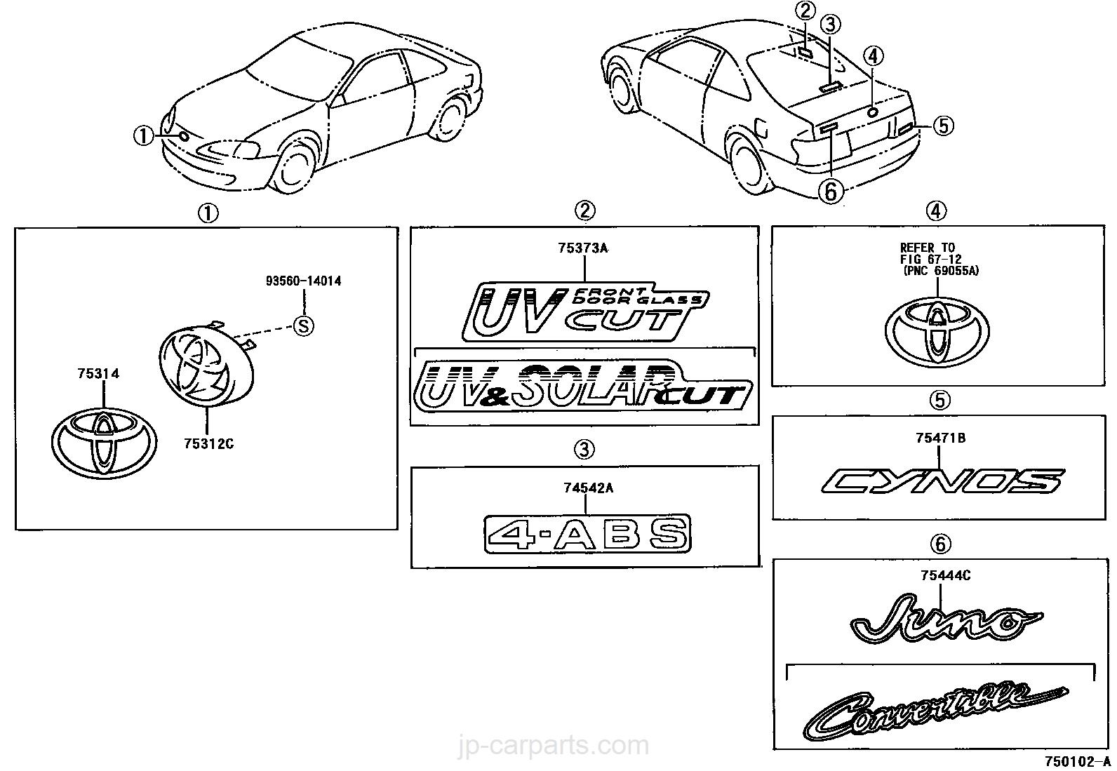 accessories interior toyota parts burrows car