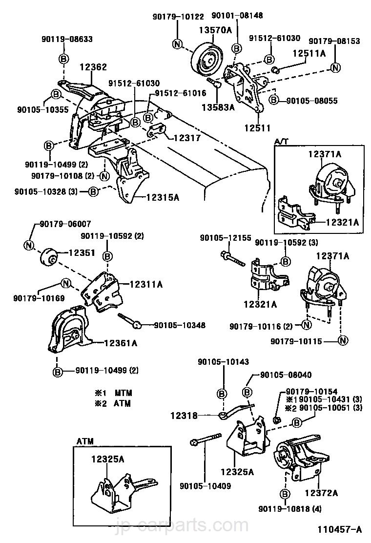 First Line FEM3842 Engine Mounting LH