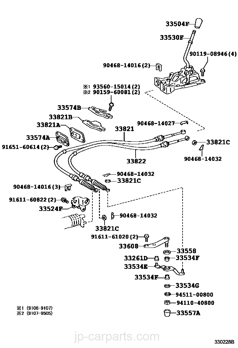 Toyota Corolla Repair Manual: Floor shift cable transmission controlshift (atm)