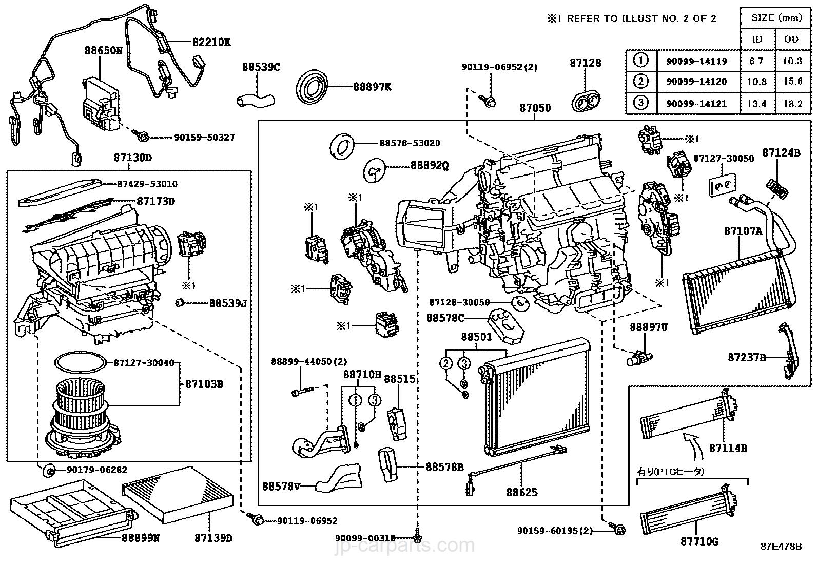 Genuine Lexus Servo 87106-30500
