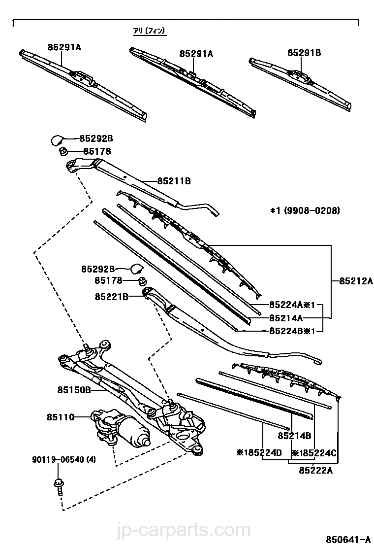 Ford F 150 Maf Sensor Wiring Diagram moreover 1997 Toyota T100 Wiring Diagram as well Toyota Celica Aftermarket Parts additionally Envoy 4 2 Engine Diagram in addition Dodge Dakota Leak Detection Pump Location. on toyota ta a engine coolant temperature sensor location