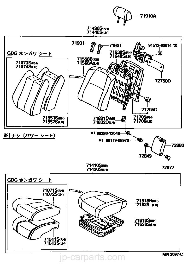 Front Genuine Hyundai 88700-3N010-VIR Seat Headrest Assembly