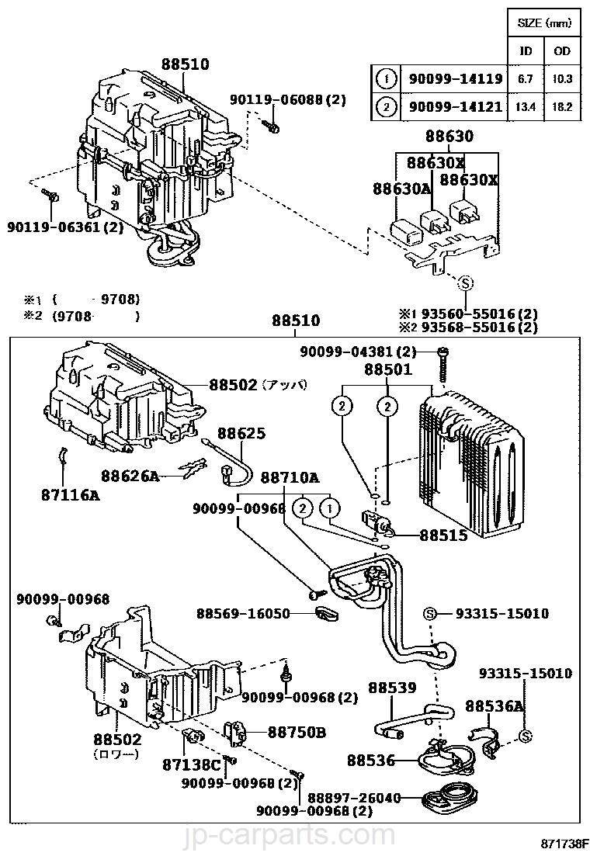Toyota Hiace Fuse Box Cover : Toyota granvia fuse box wiring library
