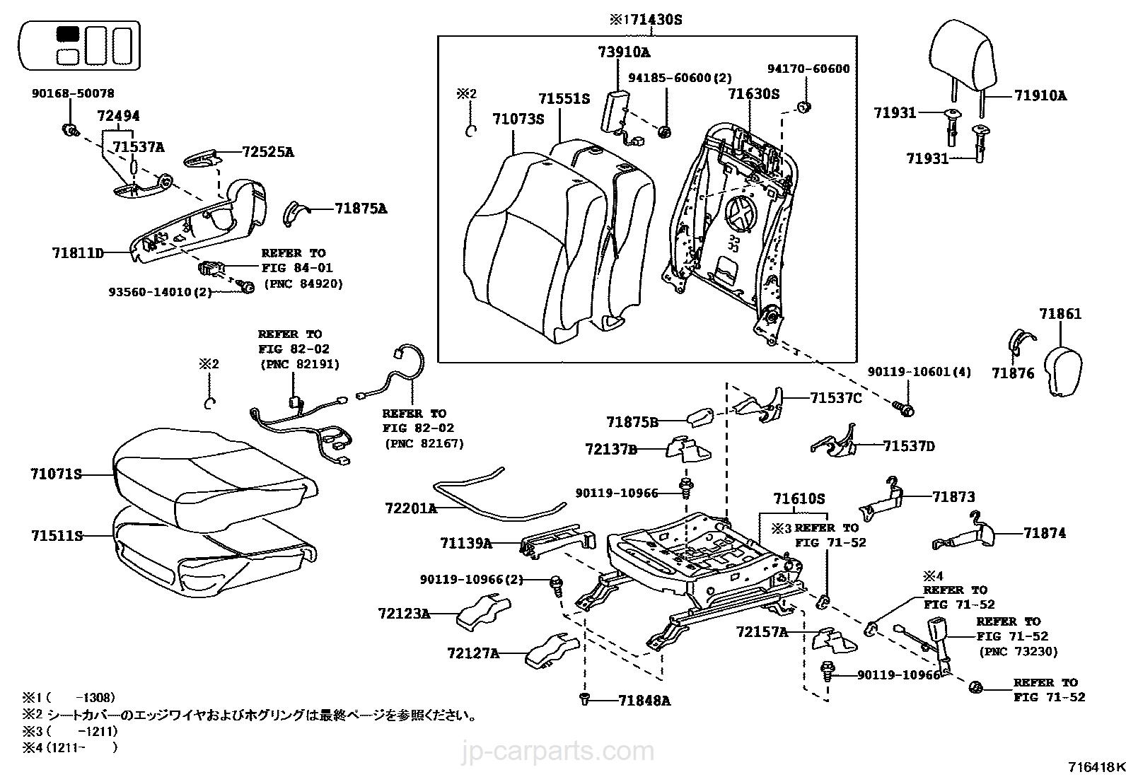 Genuine Hyundai 88160-2B000-J4R Seat Cushion Covering Front